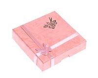 Dárková krabička růžová 9x9x2 cm