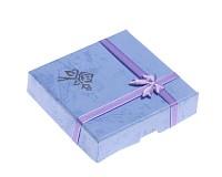 Dárková krabička modrá 9x9x2 cm